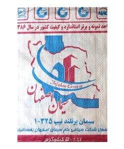 سیمان اصفهان تیپ 1