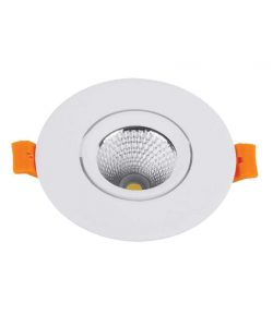 چراغ چشمی ۷ وات LED COB پارس شعاع توس متحرک